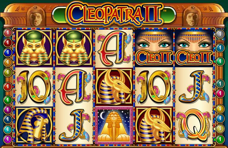 Cleopatra II | Free Spins Bonus